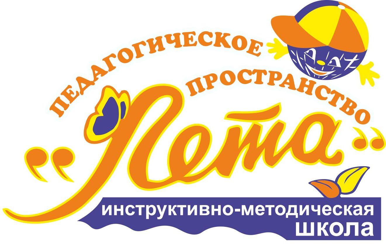 logo imsh