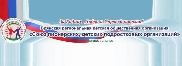 spdpo